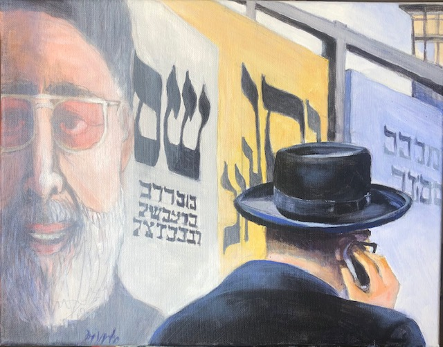 Hasedic Man with Phone-96e4d27a